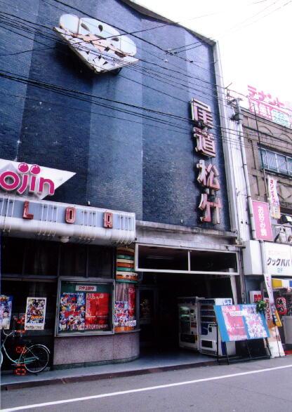 映画館の画像 p1_30